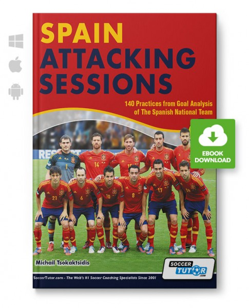 Spain Attacking Sessions - 140 Practices from Goal Analysis (eBook)